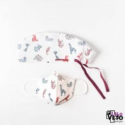 Pack Calot/Masque Origami...